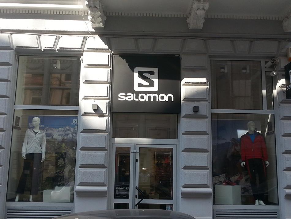Salomon Romania - Bucuresti Mosilor